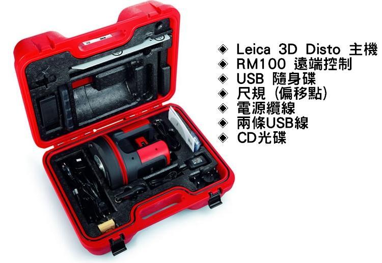配備 三維雷射測量儀 Leica 3D Disto