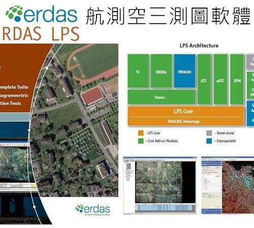 ERDAS LPS-1