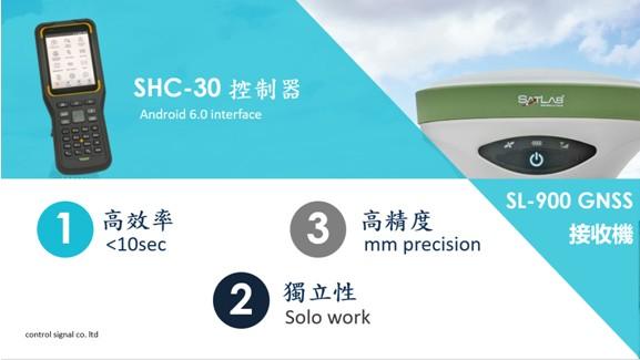SL900接收器-2
