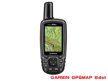 garmin gpsmap 64st-1